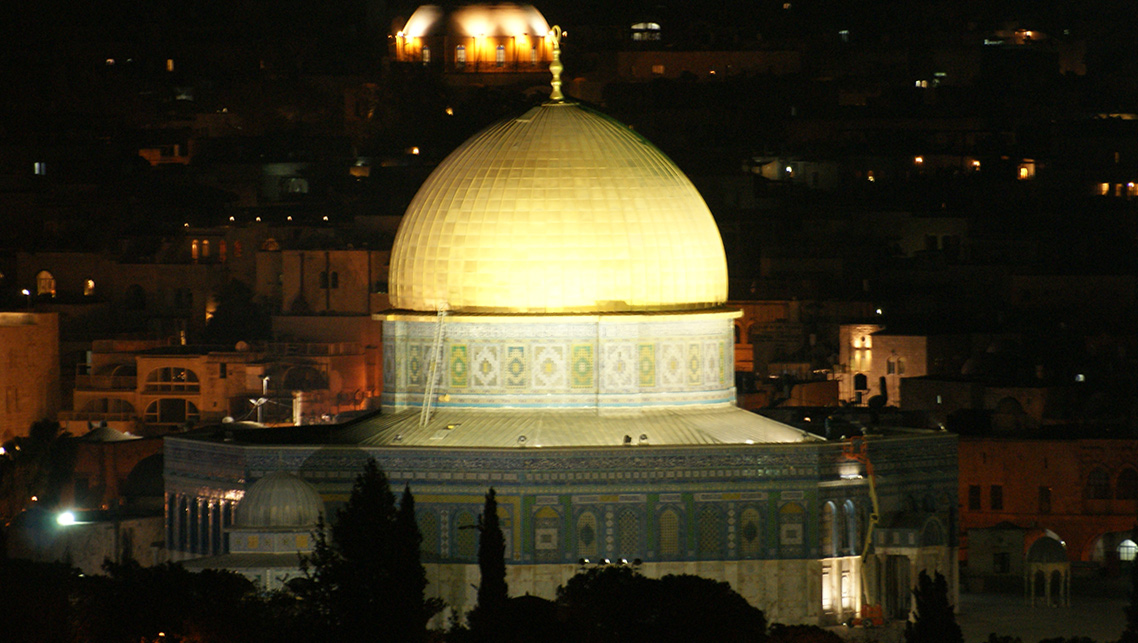 Dome Of The Rock Facade Lighting Project